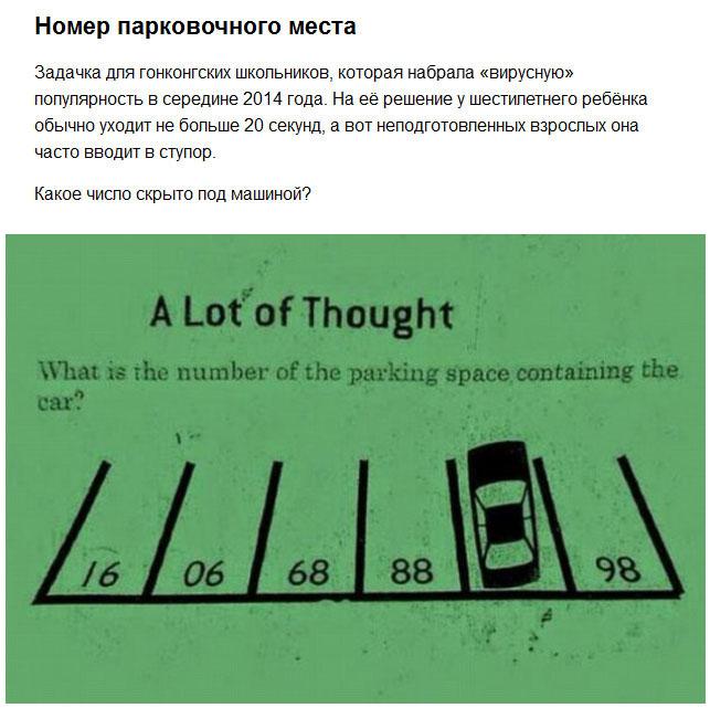 20 пошлых советских загадок с непошлыми ответами