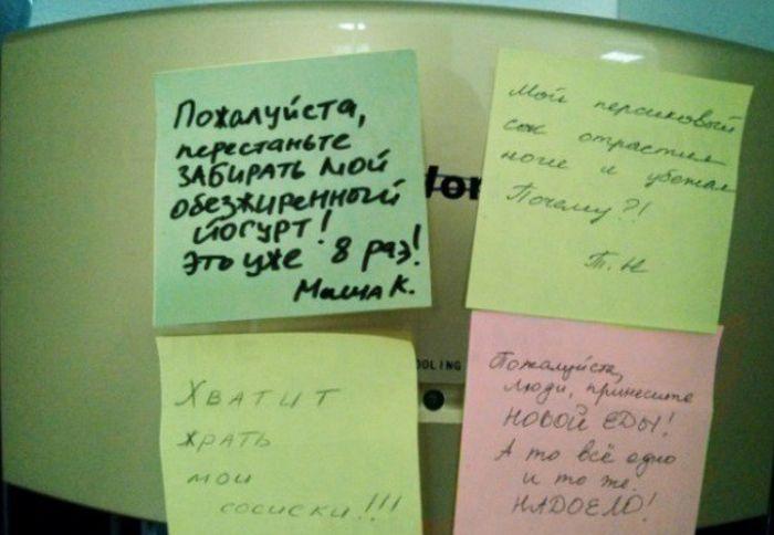 Креативные офисные записки и объявления (14 фото)