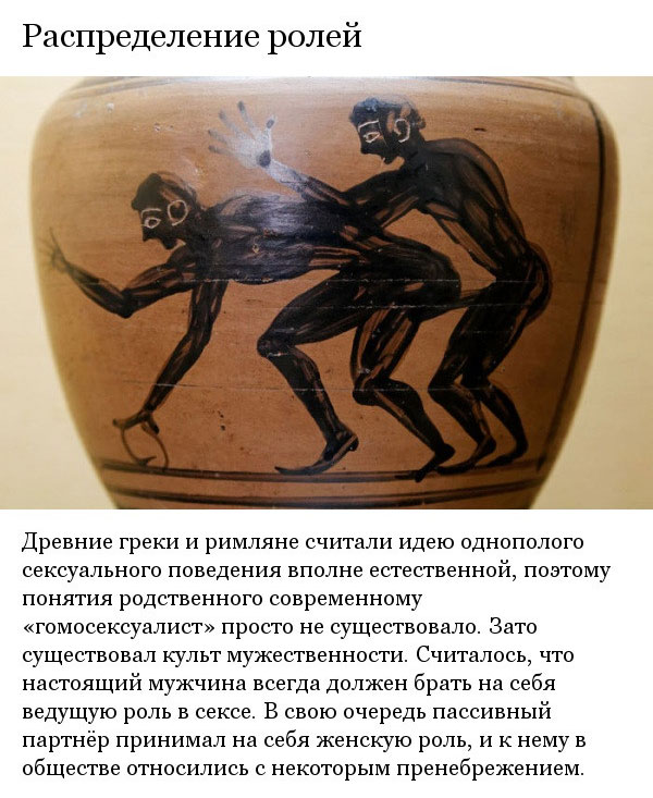 seks-v-odezhde-stoya