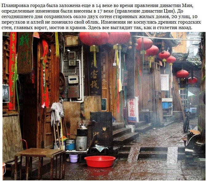 Фенхуан – город, в котором время остановилось столетия назад (6 фото)