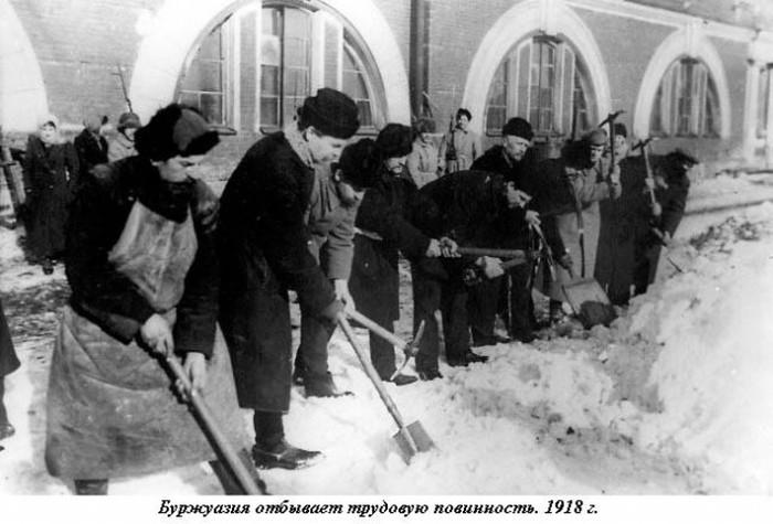 Уголовный розыск Ленинграда в 20 – 70-е годы XX века (64 фото)