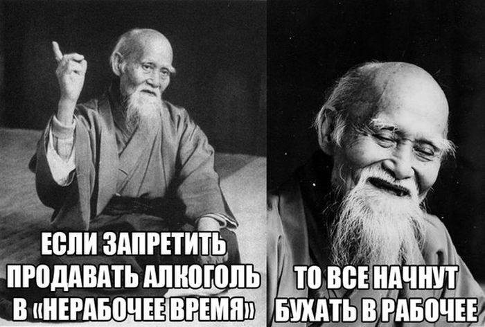 http://trinixy.ru/pics5/20150828/podborka_13.jpg