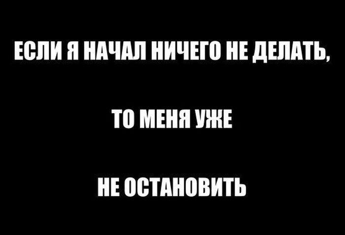 http://trinixy.ru/pics5/20150828/podborka_91.jpg