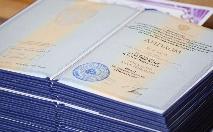 Как устроен рынок продажи поддельных дипломов в нашей стране (7 фото)