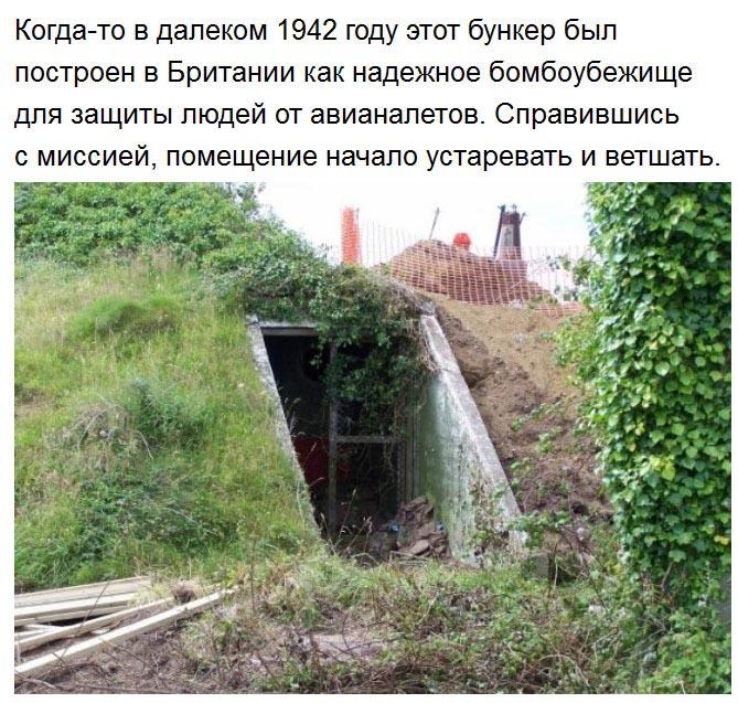 Британка превратила бункер времен Второй мировой войны в добротный дом (11 фото)