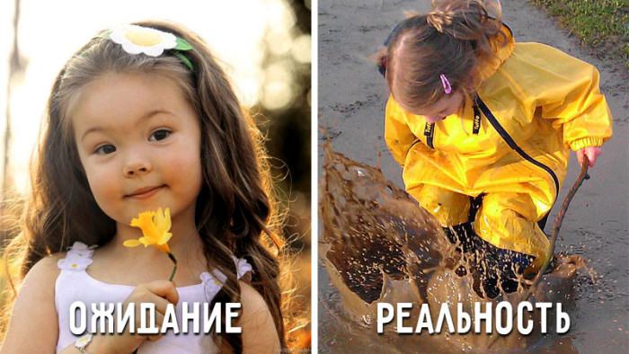Воспитание детей: радужные ожидания и разочаровывающая реальность (9 фото)