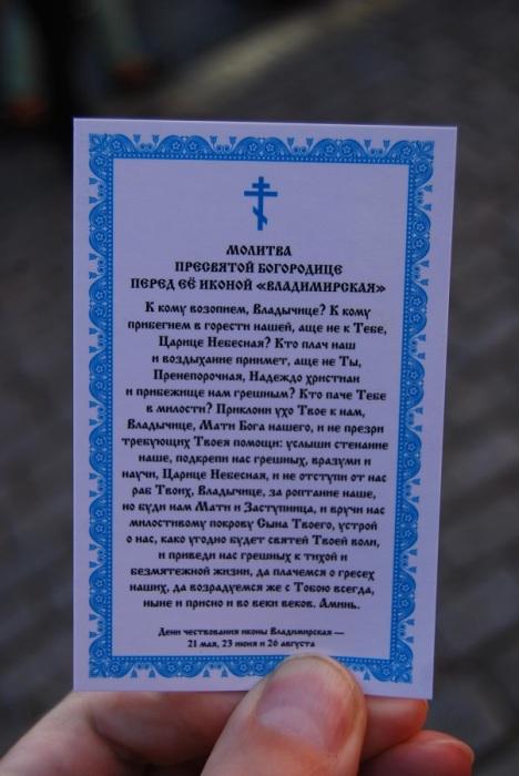 Жулики в рясах у стен кремля (19 фото)