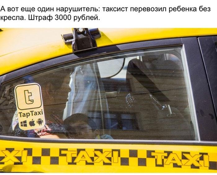 Обычный будний день инспектора ГИБДД (26 фото)