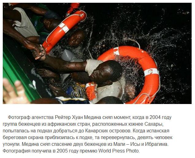 Через что приходится пройти беженцам, чтобы попасть в Европу (10 фото)