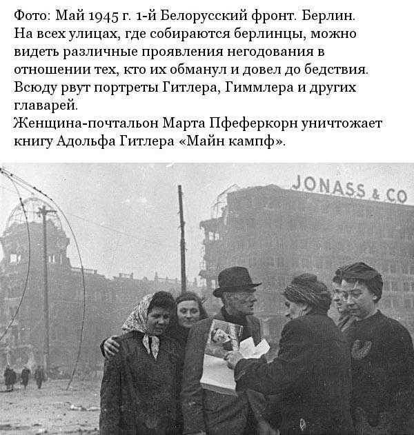 Жуткие воспоминания фронтового журналиста Ивана Нарциссова (6 фото)