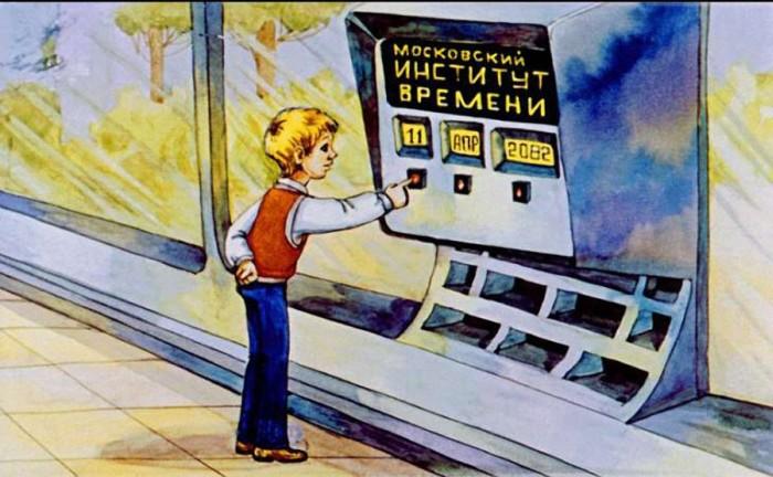 Сравнение фильма «Гостья из будущего» с книгой «Сто лет тому вперёд» (75 фото)