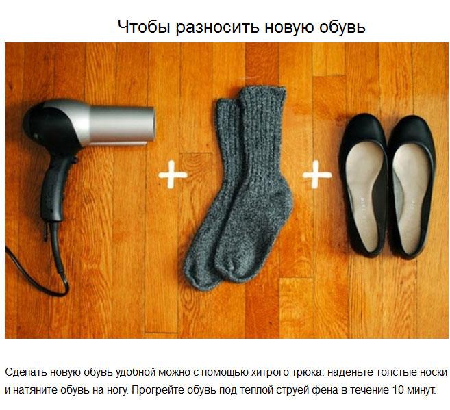 20 советов, которые пригодятся в быту (20 фото)