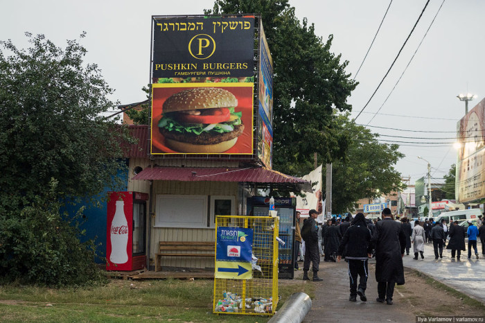 Умань в дни празднования еврейского нового года (25 фото)