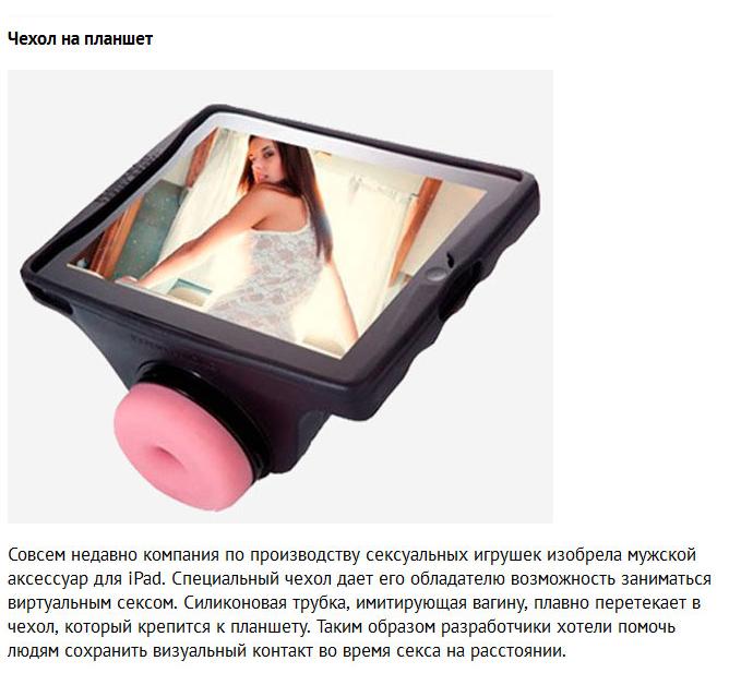 Секс шоп магазин ... - sexshopvip.ru/