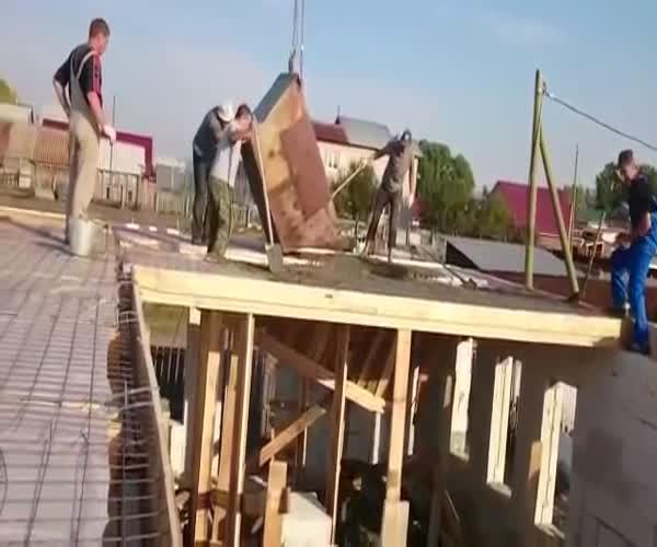 Происшествие на стройке