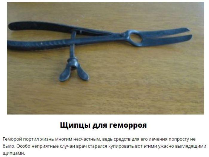 Жуткие медицинские инструменты прошлого (7 фото)