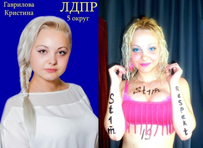 Кристина Гаврилова - кандидат в депутаты от ЛДПР (7 фото)