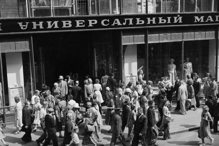 Жизнь в Советском Союзе на снимках Семёна Фридлянда (42 фото)