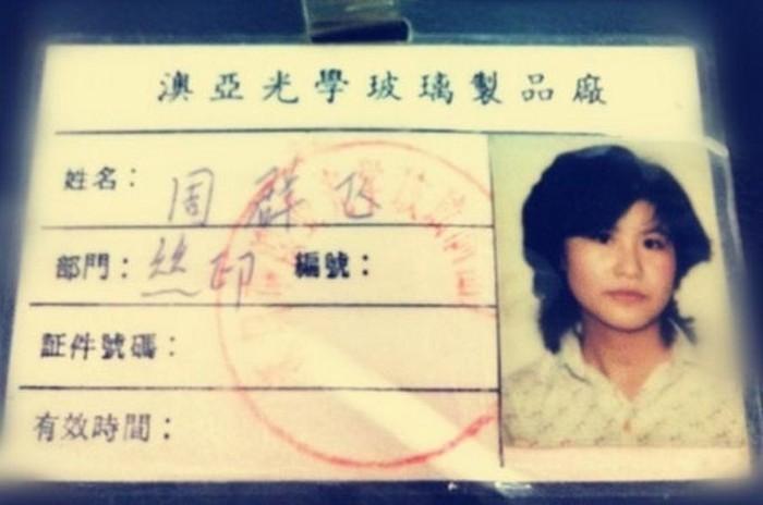 История успеха самой богатой женщины Китая, которая шла к успеху с самых низов (5 фото)