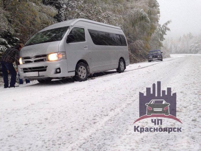Под Красноярском выпал первый снег (2 фото)