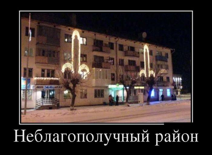 http://trinixy.ru/pics5/20150917/demotivatory_0667.jpg