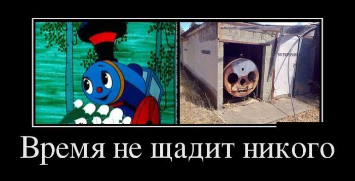 http://trinixy.ru/pics5/20150917/demotivatory_10.jpg