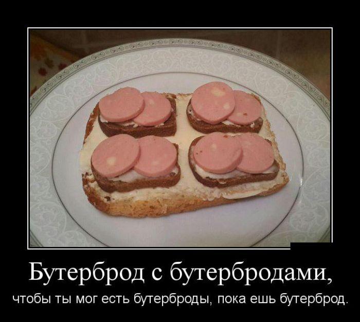 http://trinixy.ru/pics5/20150917/demotivatory_14.jpg