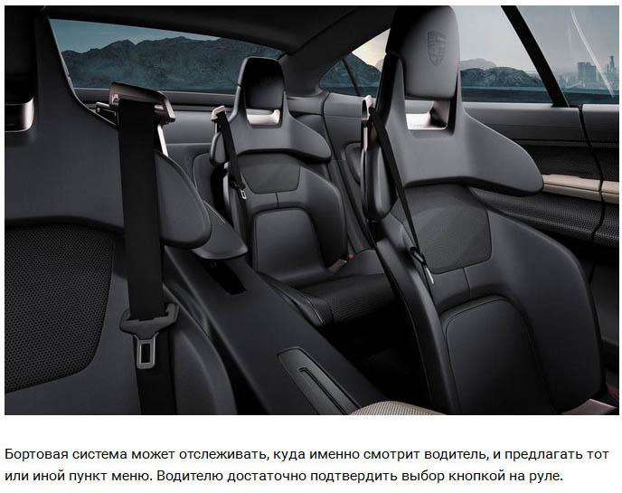 Во Франкфурте показали прямых конкурентов электрокару Tesla Model S (14 фото)