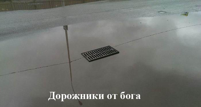 http://trinixy.ru/pics5/20150917/podborka_28.jpg