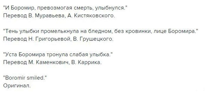 http://trinixy.ru/pics5/20150917/podborka_45.jpg