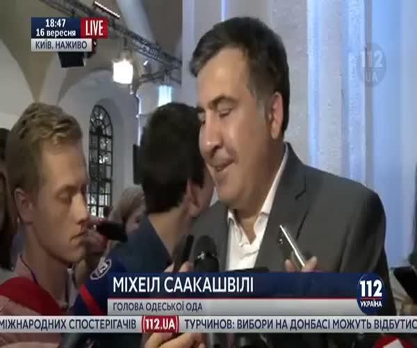 Реакция Михаила Саакашвили на государственный гимн Украины