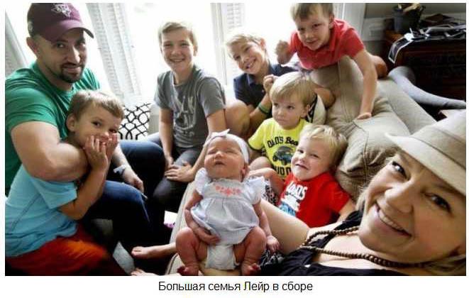 В семье, воспитывавшей 6-х мальчиков, наконец, родилась девочка (7 фото)