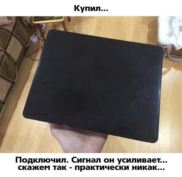 Усилитель интернет-сигнала (7 фото)