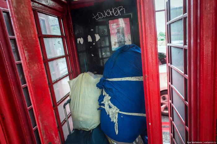 Мигранты в Лондоне (43 фото)