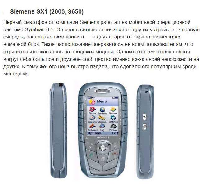 Эро фотки с телефонов фото 72-299