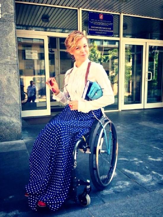 знакомства с мюнхен 2 инвалид