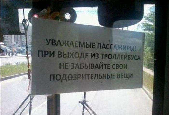 Народный креатив (40 фото)
