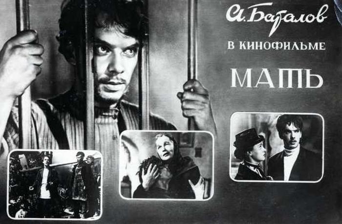 Фото советских актеров начала 60-х (33 фото)