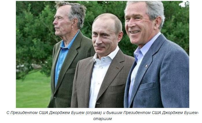 Встречи Владимира Путина с рядовыми американцами (12 фото)