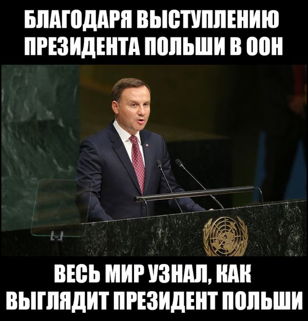 http://cdn.trinixy.ru/pics5/20150929/vecher_podborka_60.jpg