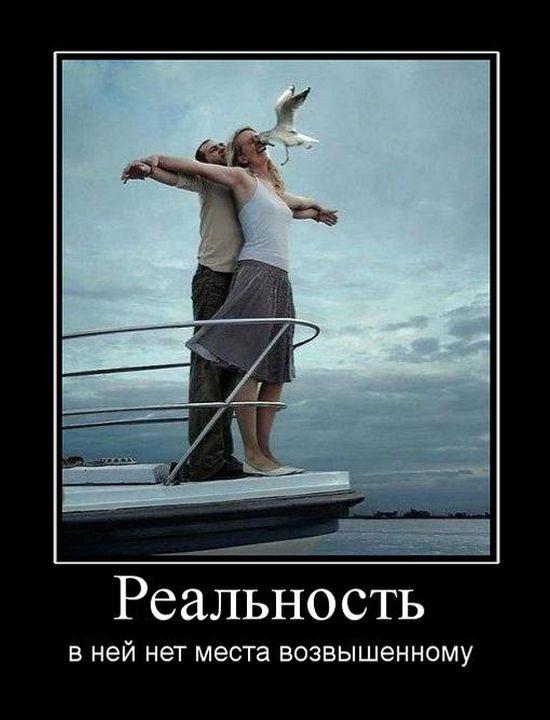 http://trinixy.ru/pics5/20151001/demotivatory_04.jpg
