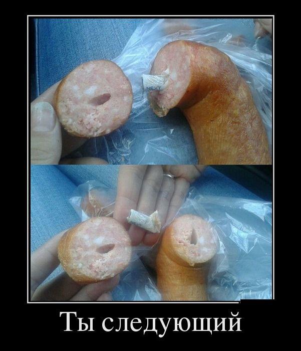 http://trinixy.ru/pics5/20151001/demotivatory_07.jpg