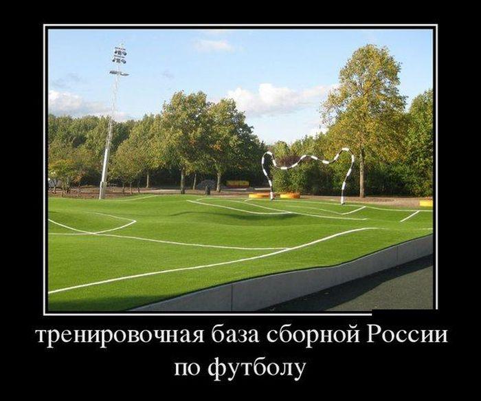 http://trinixy.ru/pics5/20151001/demotivatory_09.jpg