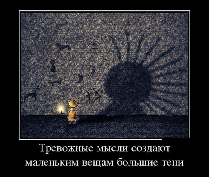 http://trinixy.ru/pics5/20151001/demotivatory_11.jpg
