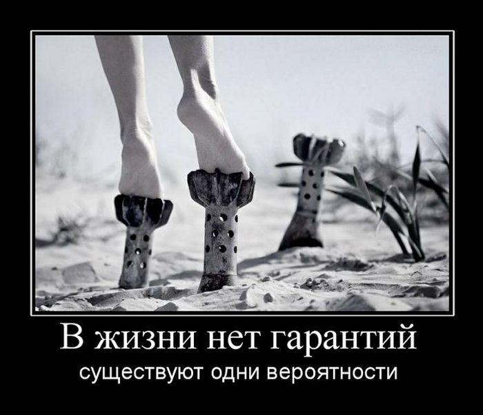 http://trinixy.ru/pics5/20151001/demotivatory_14.jpg