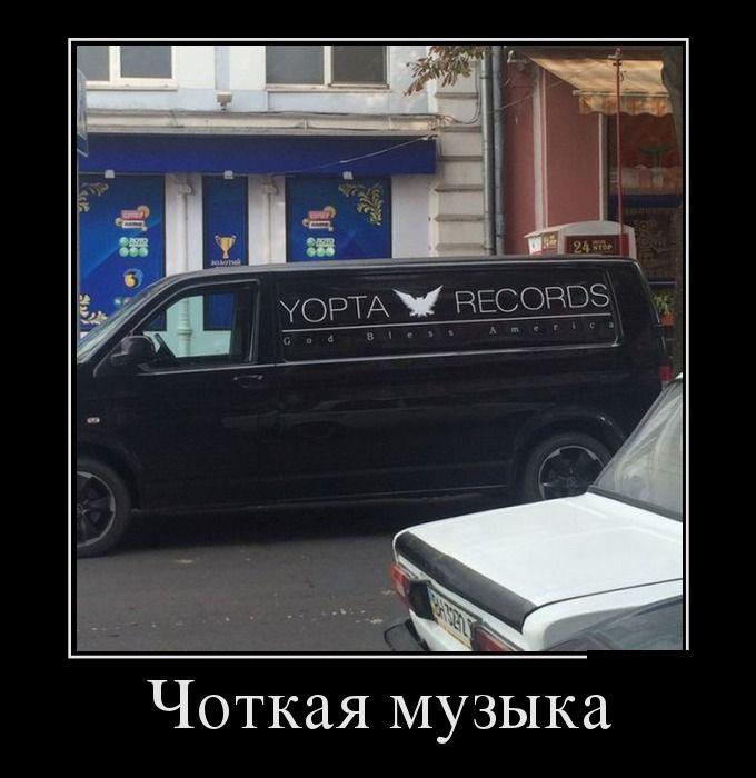 http://trinixy.ru/pics5/20151001/demotivatory_15.jpg