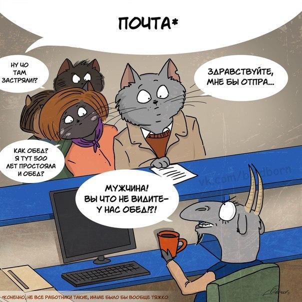 Жизненные ситуации в забавных комиксах (7 картинок)