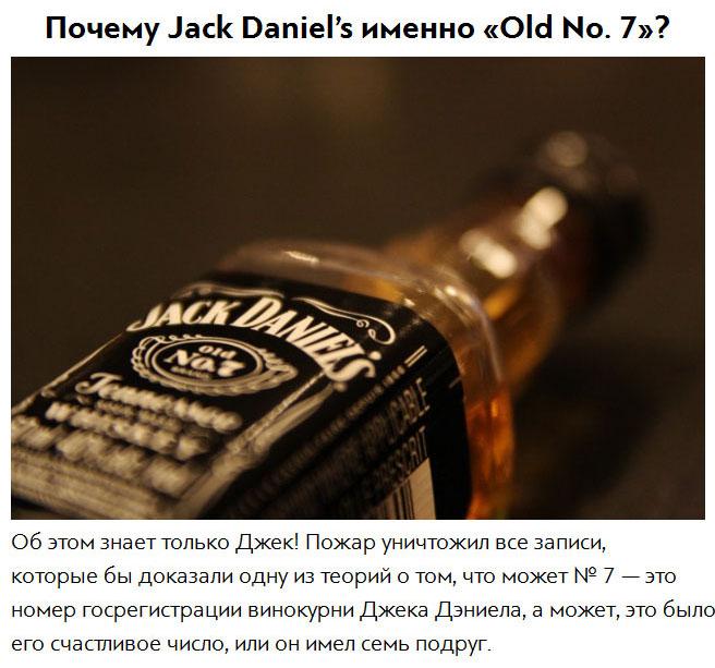 Истории появления цифр в названиях продукции известных брендов (9 фото)