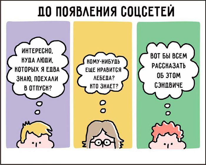 Забавные комиксы Джона Аткинсона для любителей интеллектуального юмора (21 картинка)