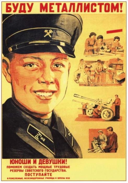 Советские плакаты для воспитания подрастающего поколения (25 плакатов)